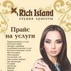 Rich Island