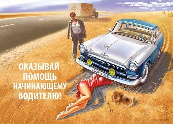 Кто сказал, что в СССР не было с.е.к.с.а Эти изображения докажут, что все мы глубоко заблуждались Всем давным-давно известно, что в Советском Союзе «этого» не было.Но художник Валерий Барыкин