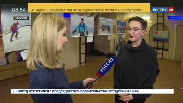 Новости на Россия 24 • В Государственном Театре наций прошел концерт благотворительного фонда Жизнь в движении