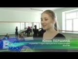 И окно в Европу! Кемеровских студентов учат танцам преподаватели из Венгрии.
