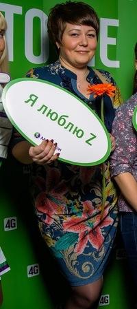 Ирина Бабенко, 3 апреля , Самара, id6300334