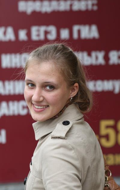 Юлия Лисман, 7 июля 1991, Саратов, id23955959