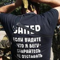 Борис Галич