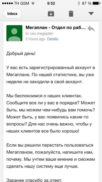 Андрей Столбовский | Санкт-Петербург