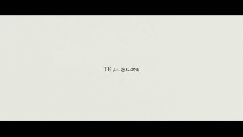 FULL TK from 凛として時雨 LIVE session @LANDMARK STUDIO 2018