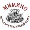 "Ресторан-Кафе ""Мимино"""