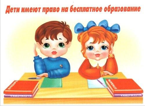https://pp.vk.me/c616630/v616630940/bbd7/Zm6l77kaUHw.jpg