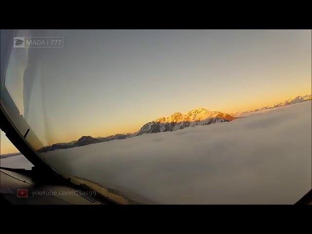 Посадка самолета в горах и облачности