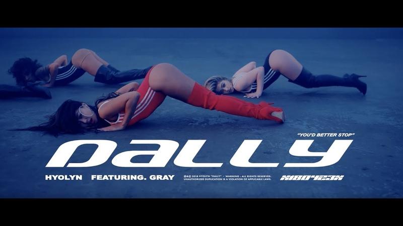 [MV] 효린(HYOLYN) - 달리(Dally) (Feat.GRAY)