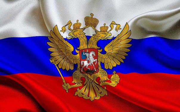 Как пишется «пятибалльный» - Справочник по русскому