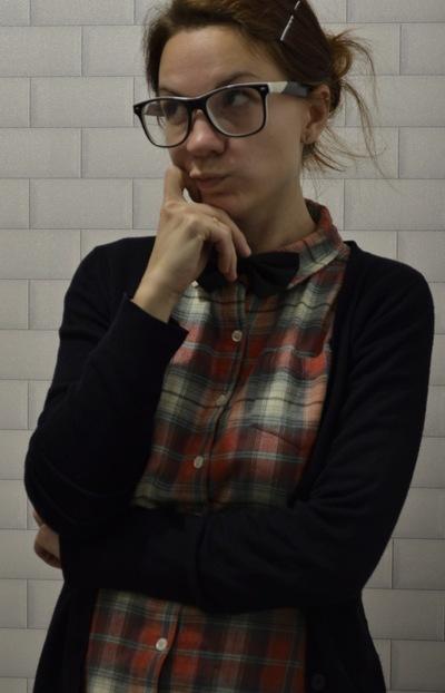 Анна Заводнова