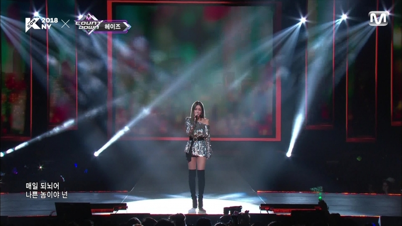 180705 Heize (헤이즈) - Didn't Know Me (내가 더 나빠)