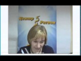 Хотченкова Н В   2014 04 18 КФС -- эксклюзивная серия и кулоны