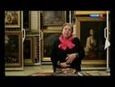 3 Тициан и другие Авторский проект Виктории Марковой 3 часть от12 09 2018
