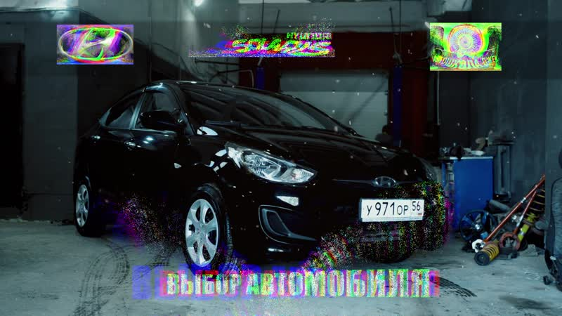 Hyundai Solaris от Автошколы Джек