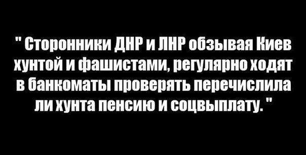 Террористы в Артемовске обстреляли воинскую часть с территории жилого сектора, - ДонОГА - Цензор.НЕТ 1491