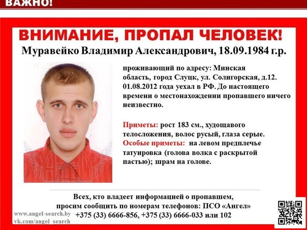 экспресс газета рубцовск