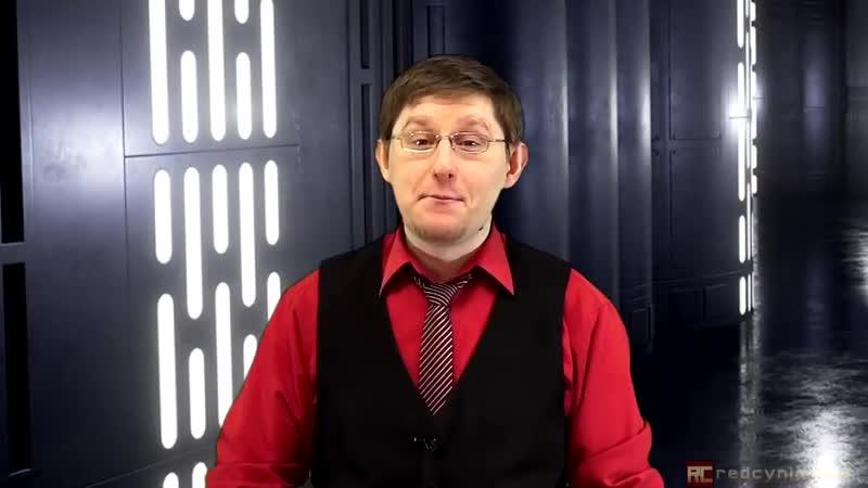 Изгой один Звёздные войны Истории Обзор Красного Циника
