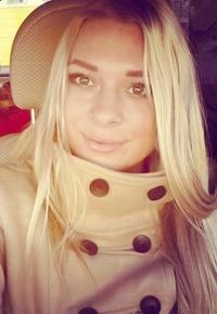 Маргарита Тельмина, 14 ноября 1994, Макеевка, id207523735