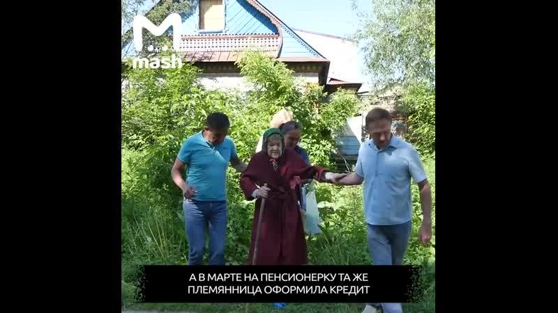 Зульфия Шайхуловна будет жить в тепле со светом и канализацией.
