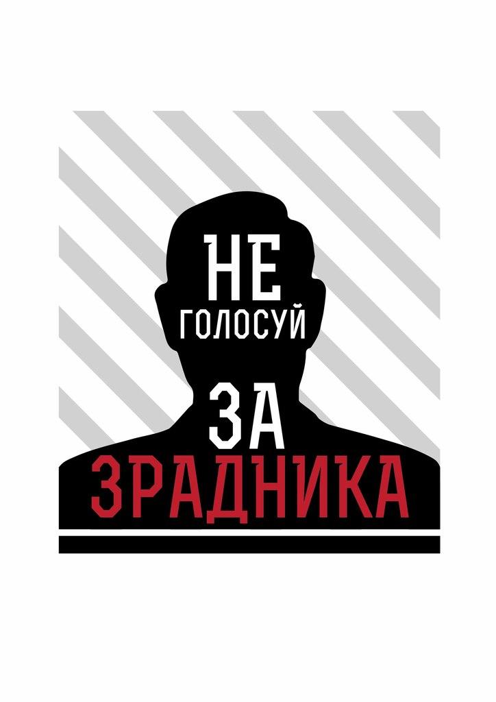 ОЛЕКСАНДР ТІГОВ