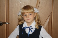 Анна Дегтярева, 6 ноября 1966, Томск, id180324701