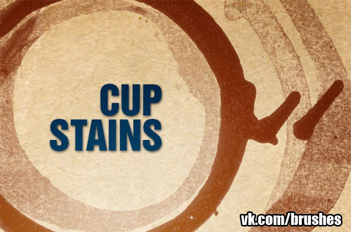 Cup_Stains_(1250_pixels).zip