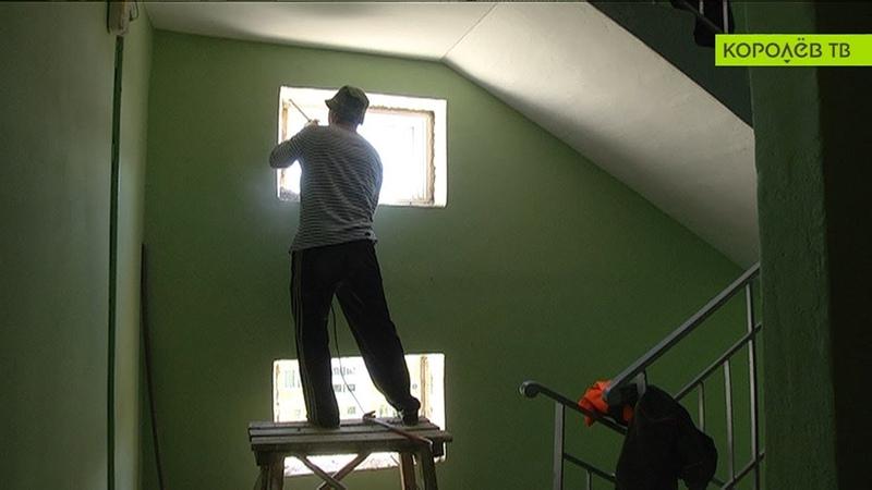 К осени все 1237 многоквартирных домов в Королёве будут готовы к отопительному сезону