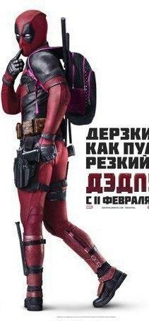 Подборка Лучшей Фантастики 2016 года.