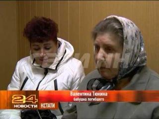 Гаишнику виновному в смертельной аварии вынесли приговор