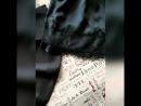 Черная пижама