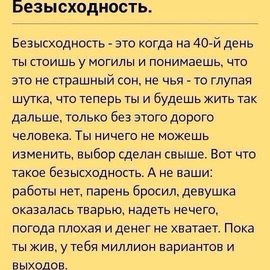 Ксения Волкова | Москва