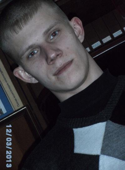 Егор Титов, 3 июня 1992, Прокопьевск, id24961519