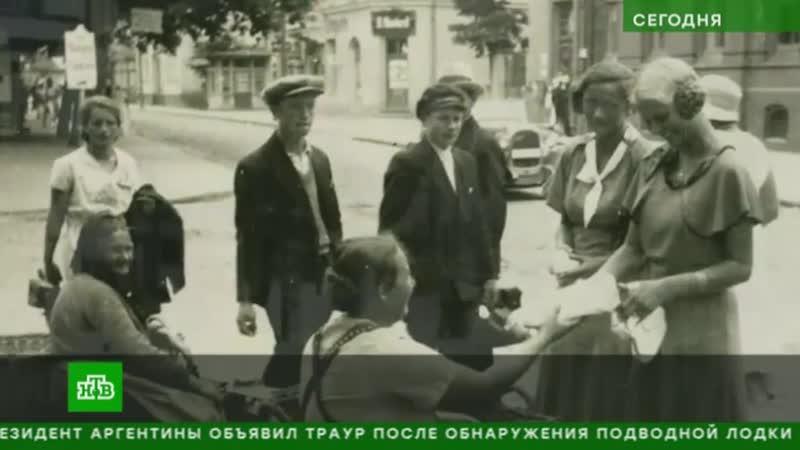 В пригороде Калининграда булочную хотят признать культурным объектом ЯндексВидео