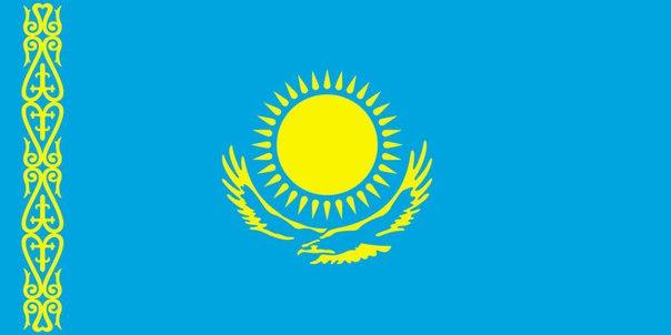 КАЗАХСТАНСКИЕ ПРЕДПРИНИМАТЕЛИ ЗАЯВИЛИ О СВОИХ АМБИЦИЯХЗаместитель пр