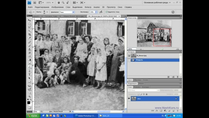 Photoshop CS4 - CS5 - 32.Затемнитель, осветлитель, губка