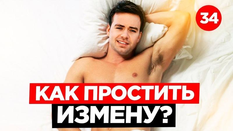 Забег блогеров и Как простить Измену Эмин Агаларов Оскар Хартманн Алексей Столяров Моя семья