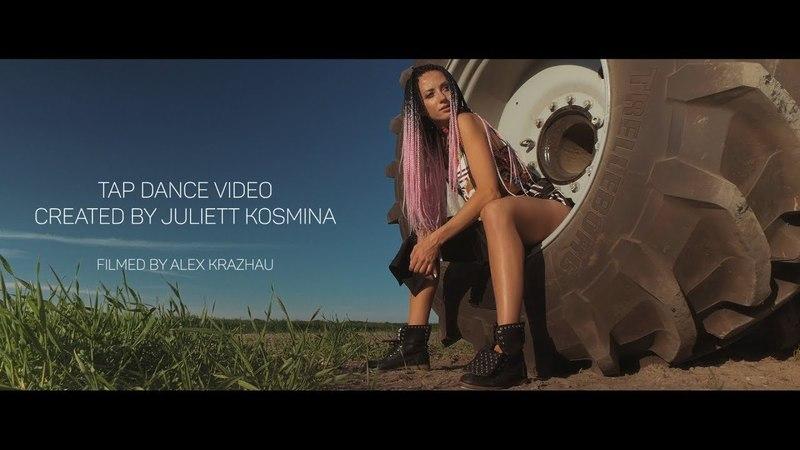 Tap Dance Video   Трактор BELARUS-3522 и Юля Косьмина, участница 4 сезона шоу ТАНЦЫ на ТНТ.