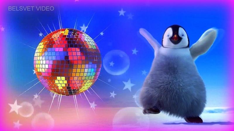 Давай начнём танцевать! 😊👍 Позитив для настроения