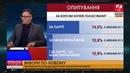 Представники Блоку Петра Порошенка розподілили всі мажоритарні виборчі округи нардеп Бублик