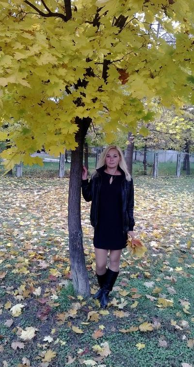 Татьяна Якимчук, 17 ноября 1992, Киев, id18939972