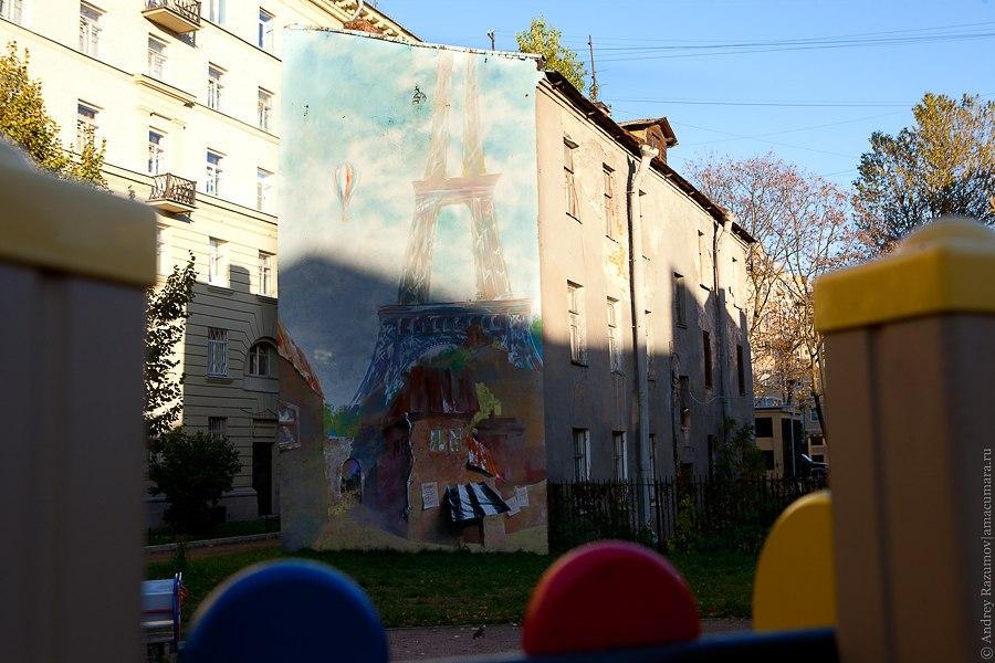 Охта Париж двор