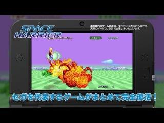 N3DS - SEGA 3D Classics Archives