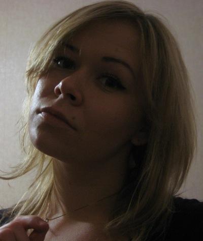 Наташа Стародубцева, 31 октября , Электросталь, id69664738