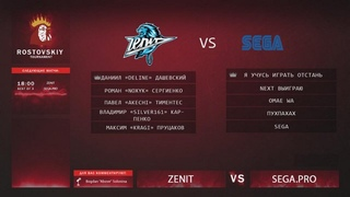 Rostovskiy Tournament | Zenit vs SEGA. PRO | By l3ogdan