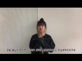 180429 Seulgi (Red Velvet) @ Cheering Message  for Ji Donggooks 1st Digital Single