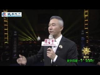 勇士的荣耀34铜陵站-邱建良采访及郭晨冬讲话