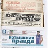 "газета""Наша иртышская правда"""