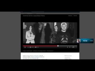 Schokk feat. Kate Nova - До дна(New version)