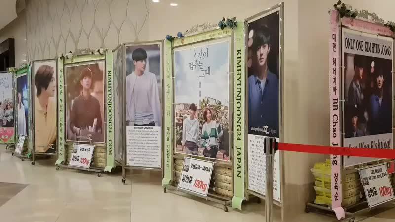 2018/10/23 KBS W '시간이 멈추는 그 때' 제작발표회 김현중